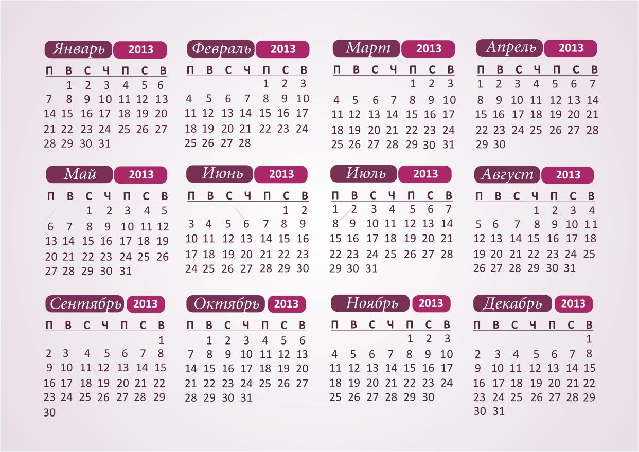 Показаны картинки по запросу Календарная Сетка 2015 Вектор Горизонтальная.